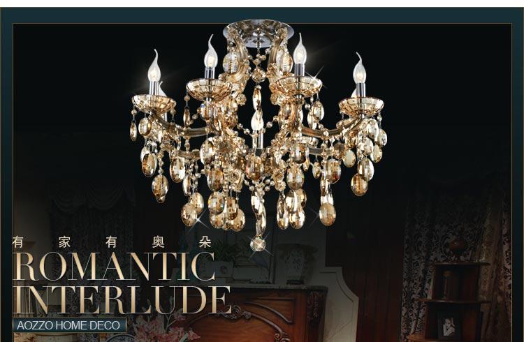 【奥朵】欧式奢华水晶灯吸顶灯客厅灯餐厅灯具卧室