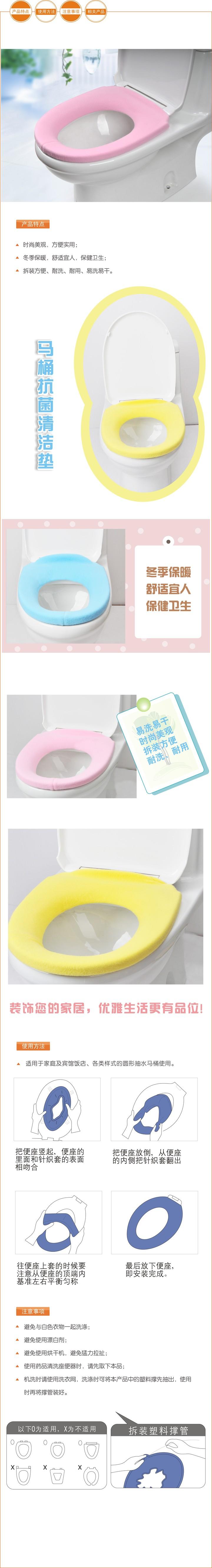 各类样式的圆形抽水马桶使用