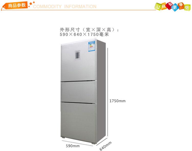冰箱的尺寸一般是多少_冰箱尺寸一般是多少_冰箱尺寸一般是多少
