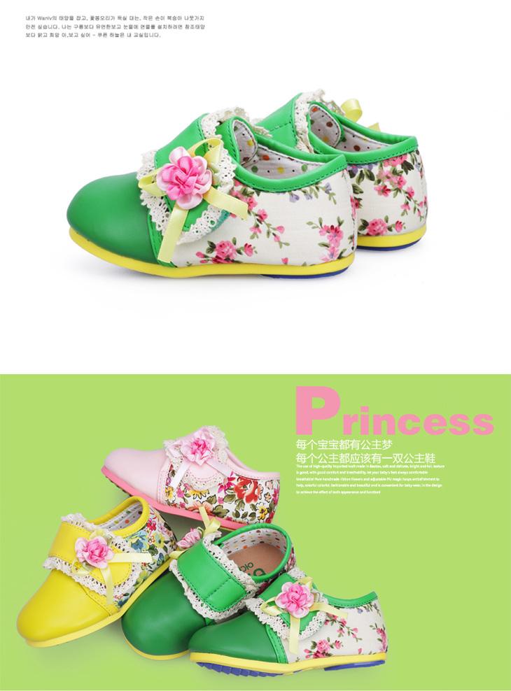 韩国比比我正品 婴儿学步鞋可爱小碎花边魔术贴春秋款