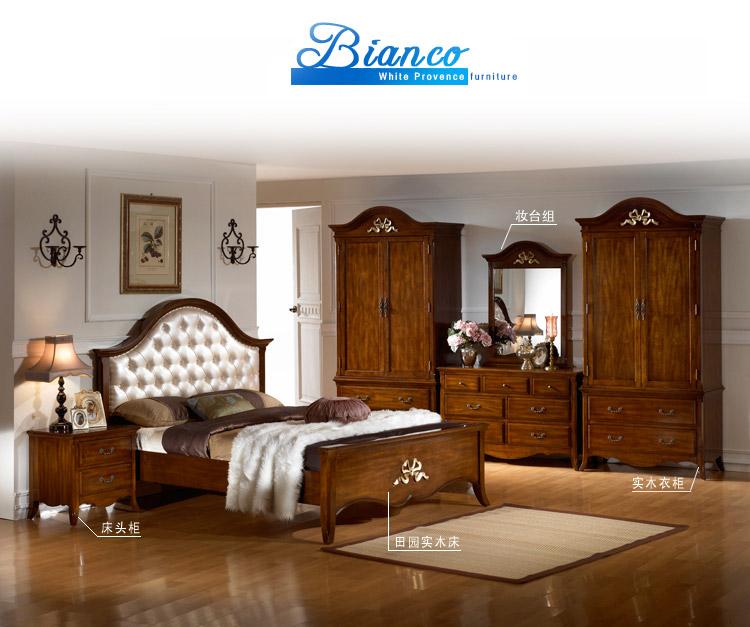 家具扪皮步骤图片