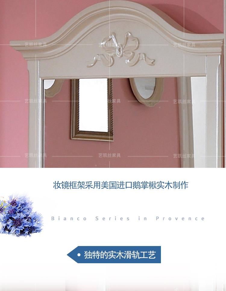 桌椅凳类 梳妆台 艺凯丝 艺凯丝 欧式白色实木梳妆台 法式家具现代