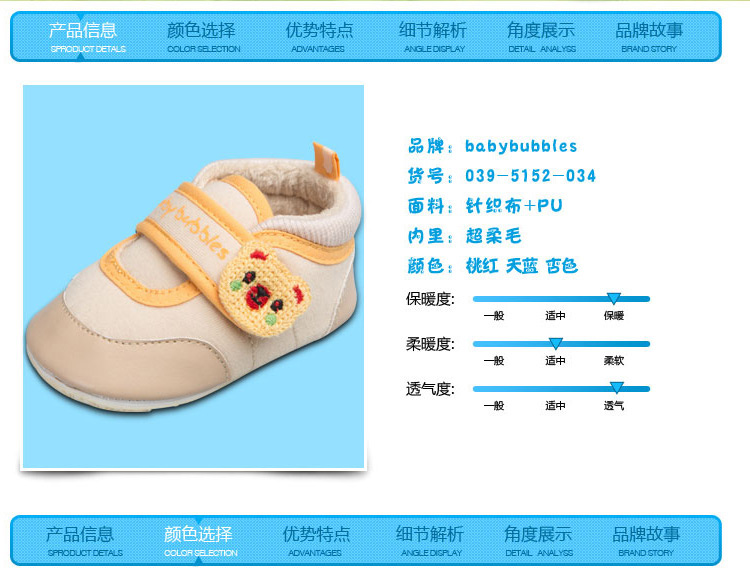 bata童鞋棉鞋男童宝宝鞋子女童针织布鞋学步鞋婴儿