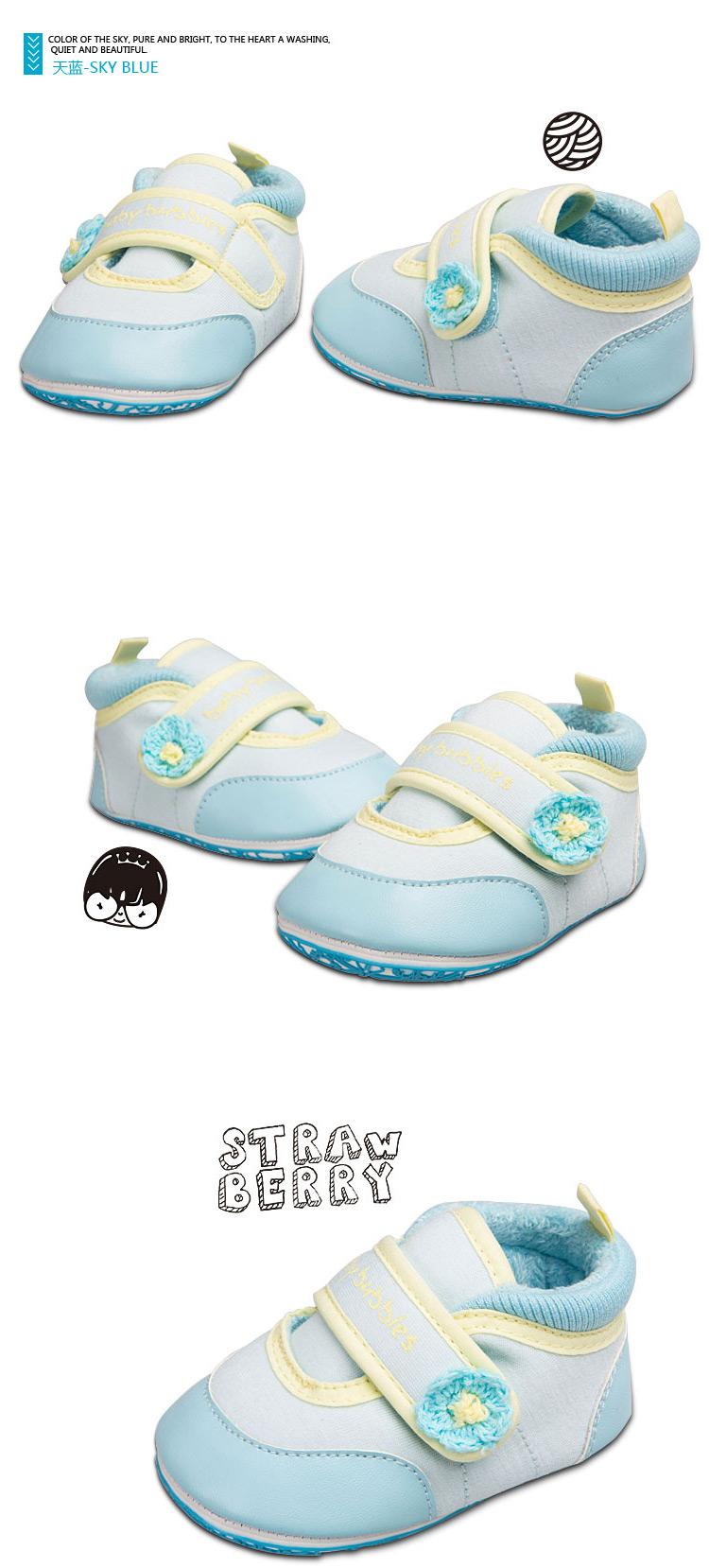bata童鞋棉鞋男童宝宝鞋子女童针织布鞋学步鞋婴儿软