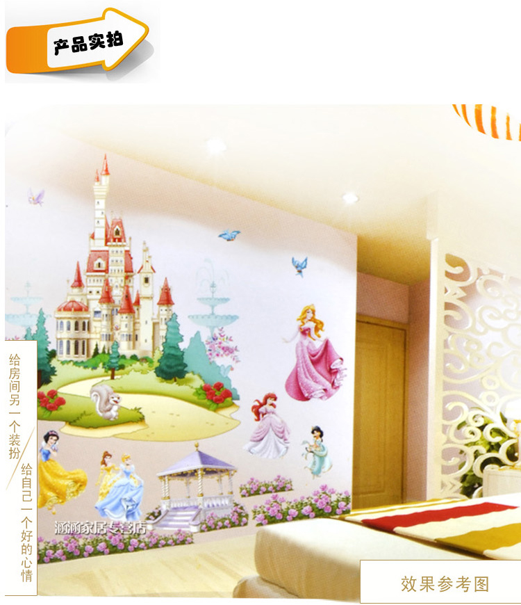 儿童益智3d立体墙贴diy客厅卧室背景墙 电视墙沙发墙贴纸贴 儿童房
