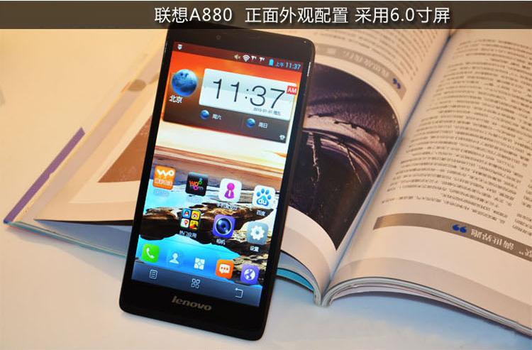 联想手机官方_【联想a880手机联想a880 黑色官方配置+5200毫安移动