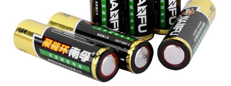数码产品 充电器 > 南孚(nanfu)聚能环lr6 1.