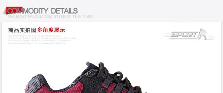 哥伦比亚bl3665603女士徒步鞋(红色/灰色)(5码)