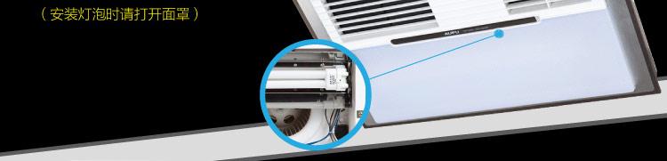 奥普(aupu)qtp1520a室内加热器(浴室多功能取暖器)