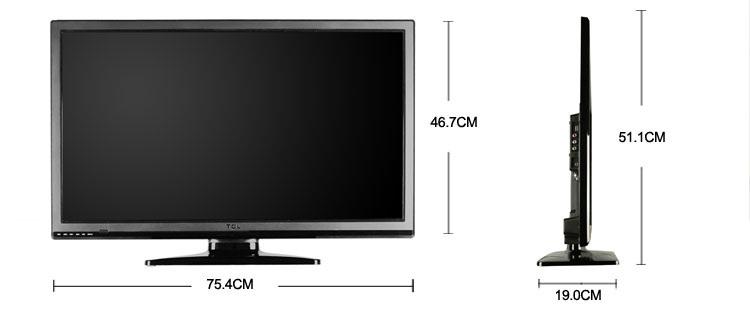 14王牌平板电视现像管电路图